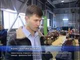 Электромеханический завод внедряет новые идеи по заказу ОАО «РЖД»