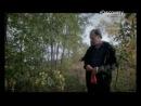 Речные монстры сезон 5 серия 2 (Чернобыль)